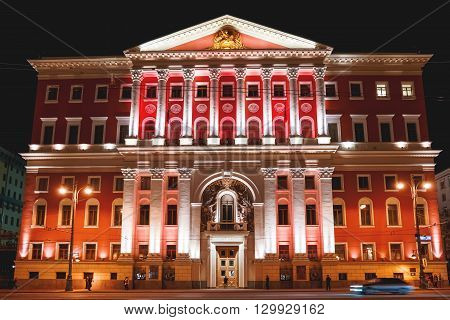 MOSCOW RUSSIA - MAY 02, 2016 Night view of Moscow government building on Tverskaya street. Illuminated building in the center of city.