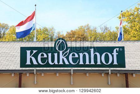 LISSE, NETHERLANDS - MAY 5, 2016: Sign of Keukenhof Flower Park, Lisse, Netherlands. Keukenhof is the world's largest flower garden with 7 million flower bulbs covering 32 hectares.