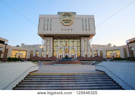 Moscow, Russia - May, 11, 2016: facade of Moscow University library  in Moscow, Russia