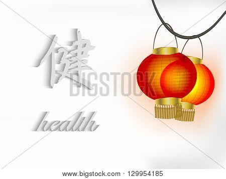 Red paper lanterns and Chinese character health vector illustration