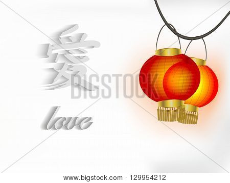 Red paper lanterns and Chinese character love vector illustration