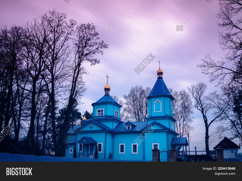 Old blue ukrainian powerpoint template old blue ukrainian y toneelgroepblik Images