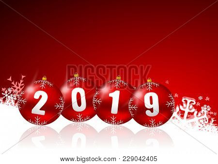 New years 2019 illustration with christmas balls