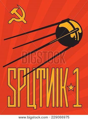 Retro Sputnik Satellite Vector Design. Vintage Style Russian Sputnik 1 Propaganda Style Poster Desig