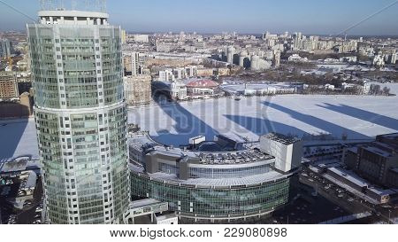 Aerial View On Science Center Or Observatory, Research Centre. Aerial View Of Office Building. Close