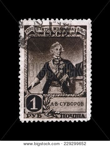 Ussr - Circa 1941: Canceled Stamp Printed In Ussr (soviet Union) Shows Famous Russian Military Comma