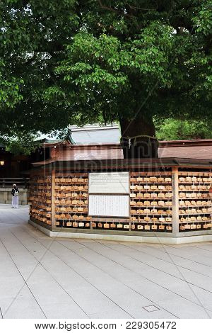 Tokyo, Japan - October 01, 2017: Prayers Left By Visitors In Meiji Shrine. meiji Shrine Is The Shint