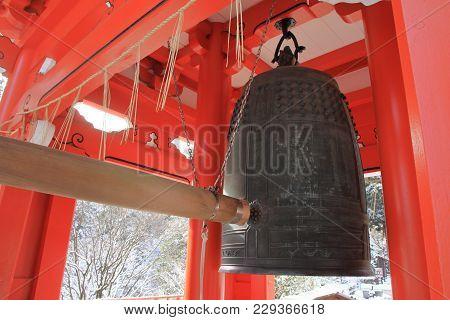 Bell Tower Of Enryaku Temple In Kyoto, Japan