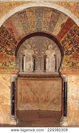 The Mihrab In The Mezquita Is A Semicircular Niche In The Wall Of The Former Mosque - Cordoba, Andal