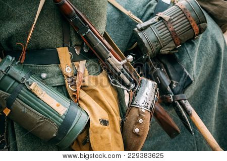 Rifle, Flask And Other Equipment Soldier Wehrmacht During The Second World War