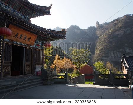 Wudang Temple And Wudang Mountaing. The Origin Of Chinese Taoist Martial Art Called Tai Chi.  Travel
