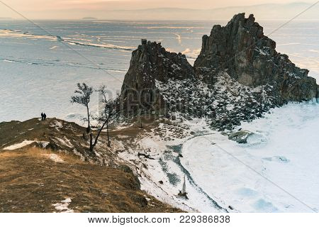 Freezing Ice On Rocky Curved With Sun Light Background, Southen Siberia Russia Winter Season Natural