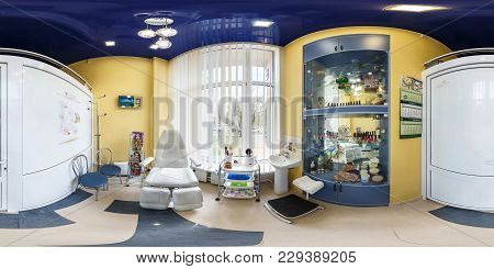 Grodno, Belarus - April 9, 2017: 360 Panorama Of Interior Manicure Pedicure Cabinet In Stylish Beaut
