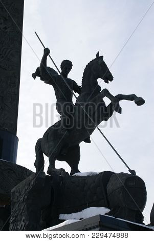 Victory Memorial On Poklonnaya Gora In Moscow, Erected In Honor Of The Victory Over Fascism