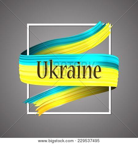 Ukraine Flag. Official National Colors. Ukrainian 3d Realistic Ribbon. Waving Vector Patriotic Glory