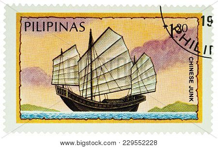 Moscow, Russia - March 04, 2018: A Stamp Printed In Philippines Shows Sailing Ship - Chinese Junk, S