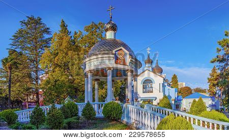 Sochi, Russia - November 3, 2016: Adler. The Holy Rotunda And The Church Of The Trinity Of The Life-