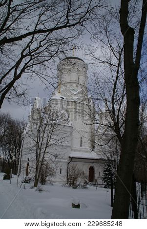 Church Of The Beheading Of St. John The Baptist In Dyakov, Moscow