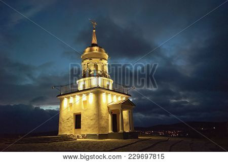 Night View Of The Watchtower On The Top Of Fox Mountain Nizhny Tagil Sverdlovsk Region Russia