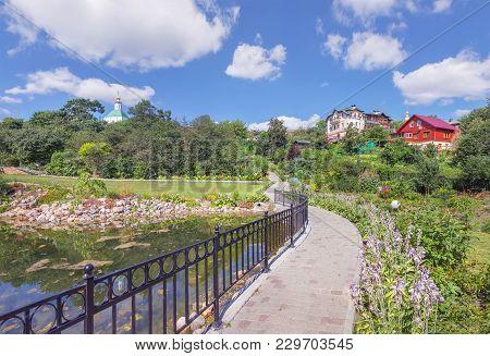 Patriarchal Garden In Vladimir. Russia