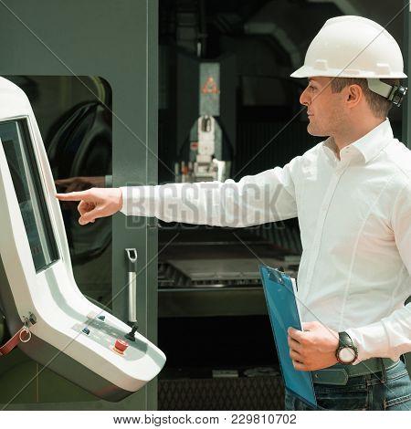Technology Engineer