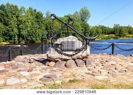 Borovichi, Russia - August 17, 2014: Monument To Pilots Borovitsky Thresholds On The River Msta