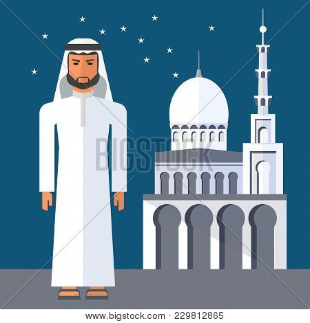Arab Man In Traditional White Clothes Near The Islamic Mosque. Traditional Eastern Religion And Fait