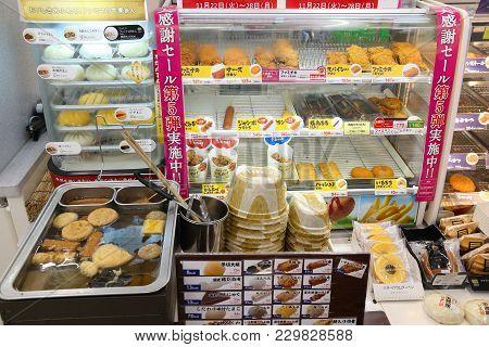 Tokyo, Japan - December 2, 2016: Typical Japanese Convenience Store Fast Food Set In Tokyo. Nikuman