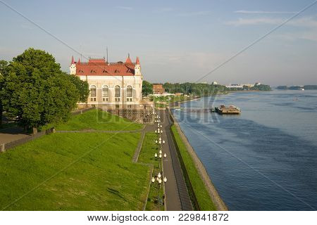 The Embankment Of The Volga River On A Warm July Morning. Rybinsk, Russia