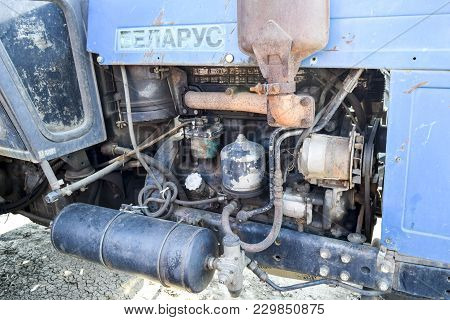 Russia, Temryuk - 15 July 2015: Tractor. Agricultural Machinery Tractor. Engine Tractor With Applian