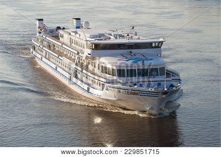 Rybinsk, Russia - July 16, 2017: The Cruise Motor Ship