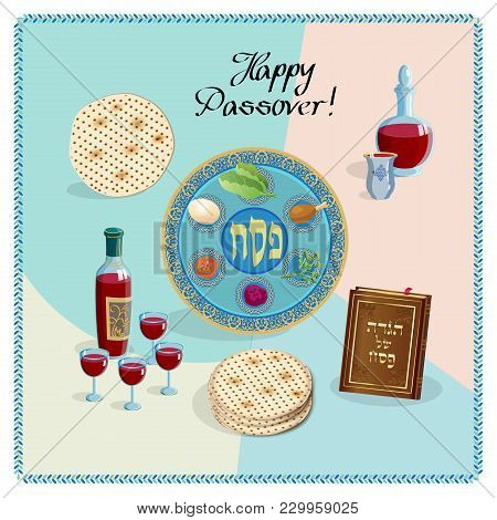Happy Passover Lettering, Jewish Holiday Symbols, Icons Set, Four Wine Glass, Matza - Jewish Traditi