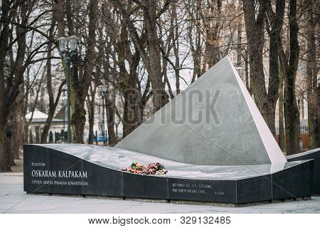 Riga, Latvia - December 13, 2016: Monument To Oskars Kalpaks Is A Sculptural Monument To Commander O