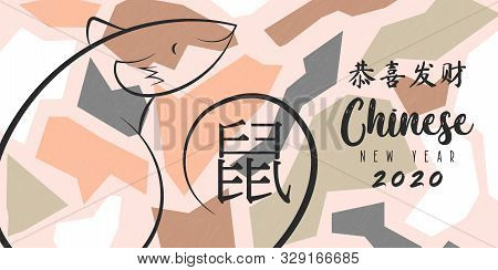 Chinese New Year 2020 Banner Of Hand Drawn Ink Brush Mouse Animal In Traditional Asian Style And Abs