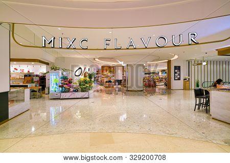 SHENZHEN, CHINA - APRIL 15, 2019: entrance to Ole Supermarket at MixC Shenzhen Bay shopping mall.