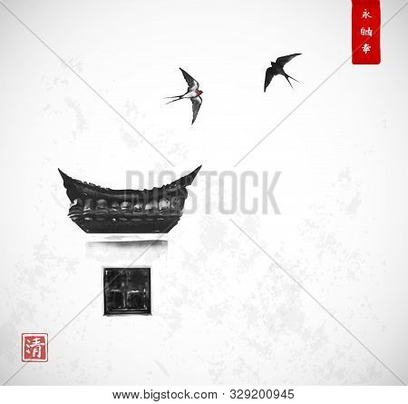 Two Swallow Birds Flying Over The Traditional Window With Typical Chinese Design Elements On White W