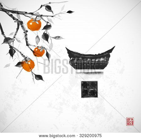 Persimmon Tree With Big Fruits And Traditional Window With Typical Chinese Design Elements On White