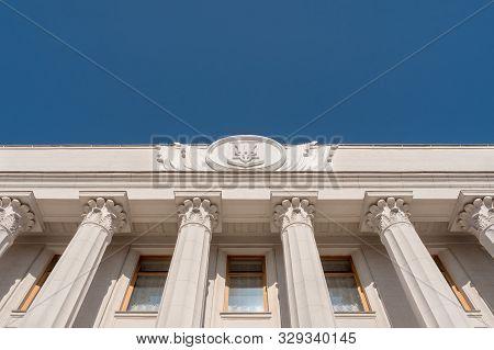 Verkhovna Rada Building Parliament House On Hrushevsky Street. Parliament Of Ukraine Verkhovna Rada