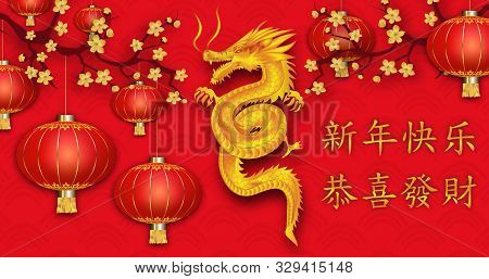 Chinese New Year Card With Golden Dragon. Flower, Red Lanterns, Asian Elements On Red Background. Ch