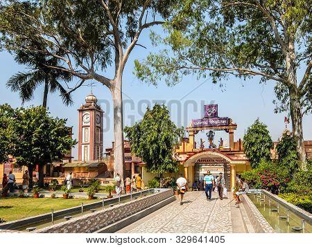 Rishikesh, India - Circa April 2018. Beautiful View Of Parmarth Niketan Ashram In Rishikesh.