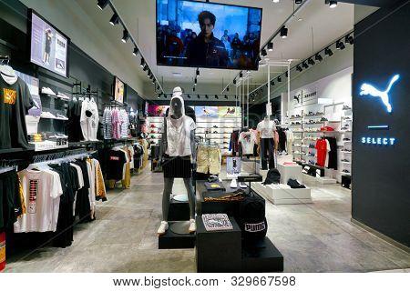 SHENZHEN, CHINA - CIRCA APRIL, 2019: interior shot of Puma store in Shenzhen.