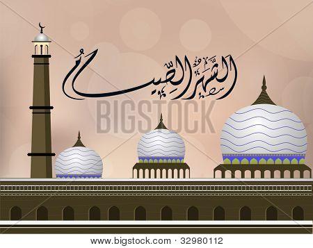 Arabic Islamic calligraphy of Ramadan Kareem or Ramazan Kareem  text with Mosque or Masjid on modern abstract background, EPS 10 Vector Illustration.easy to edit