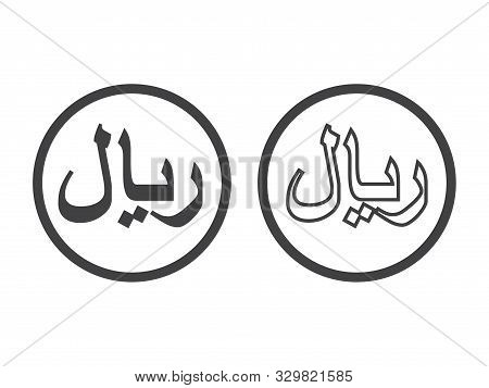 Rial Currensy Sign. Symbol Of Saudi Monetary Unit. Iranian Rial Currency Symbol.
