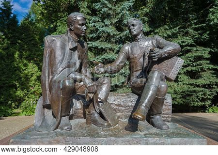 Smolensk, Russia - July 05, 2021: Monument To The Soviet Poet-front-line Soldier A.t. Twardovsky And
