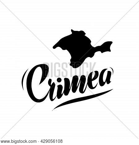 Inscription With The Silhouette Of The Crimea Peninsula For Printing And Laser Cutting. Vector Illus