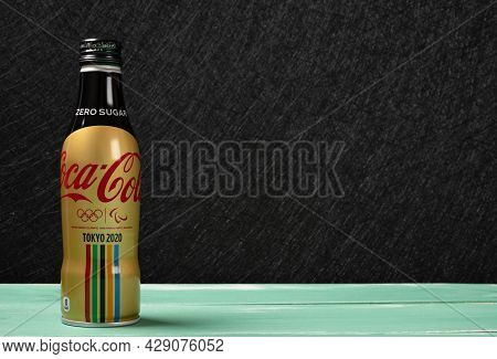 Zhongshan China-july 31,2021:bottle Of Zero Sugar Cola Made By Coca-cola Specially For 2020 Tokyo Ol