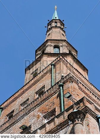 Upwards View Onto Leaning Soyembika Tower In Kazan, Russia. This Is Most Famous Symbol Of City. It H