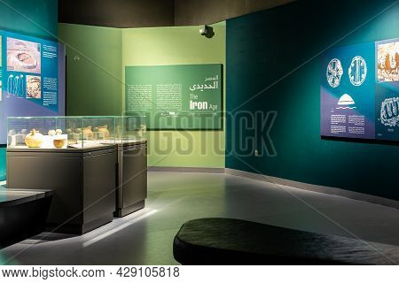 Sharjah, United Arab Emirates, 24.11.2020. Mleiha Archaeological Centre Museum And Exhibitions Inter