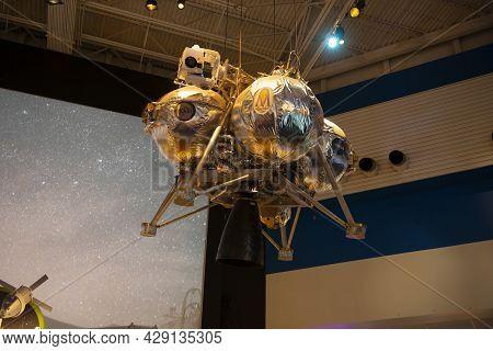 Houston, Tx, Usa - Dec. 15, 2018: Nasa Morpheus System Model Displayed In Johnson Space Center In Ci