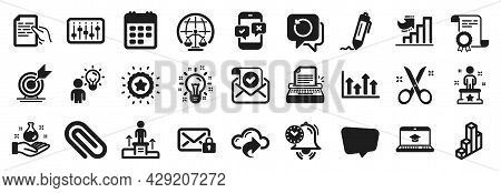 Set Of Education Icons, Such As Magistrates Court, Dj Controller, Calendar Icons. Website Education,